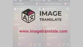 Translate app screenshots online