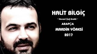 HALİT BİLGİÇ / Huvari Şeğ Eretté  ( 2017 ) ARAPÇA