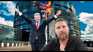 Как Порошенко подарили миллиард евро