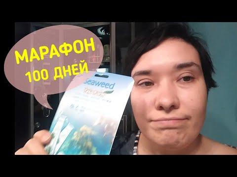 МАРАФОН 100 ДНЕЙ БЕЗ ПОКУПОК продолжается! / Elena Pero