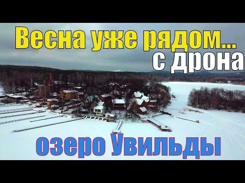 Начало весны на озере Увильды - съемка с дрона