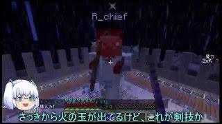 【minecraft】「ZODIAC」ゆっくり1人が異世界冒険へ part1「夢の中の出来事」