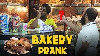 | Bakery Prank | By Nadir Ali In P4 Pakao 2019