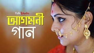 Agomoni Gaan (আগমনী গান) - Ogo Amar Agomoni   Monalisa Dey   Mahalaya   Durga Puja Song 2019
