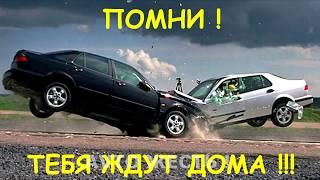 Жесткие аварии   Подборка № 5