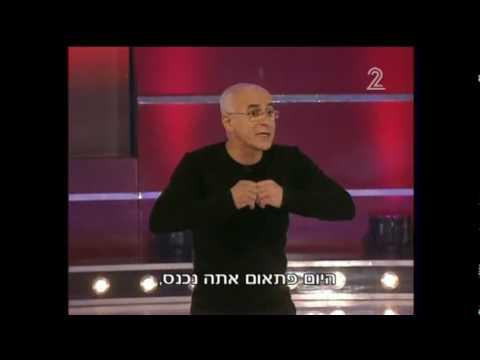 יעקב כהן בסטנדאפ מעולם המחשבים!