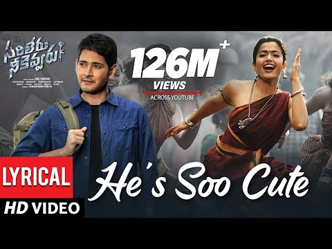 He\'s Soo Cute Lyrical Video Song - Sarileru Neekevvaru