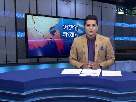 06 PM News || সন্ধ্যা ০৬টার দেশের সংবাদ || 19 June 2021 || ETV News