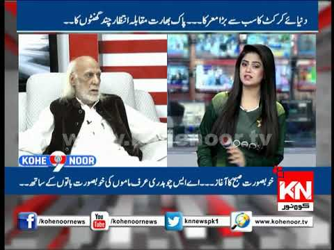 Kohenoor@9 19 September 2018 | Kohenoor News Pakistan
