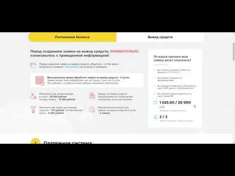 Как открыть брокерский счет в втб онлайн