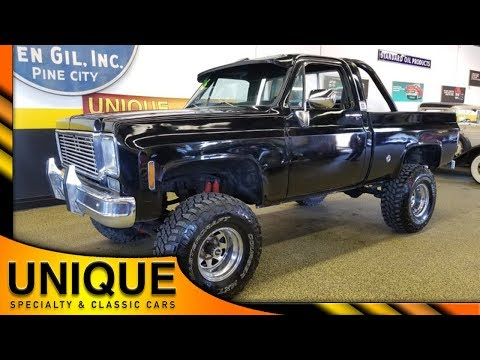 Video of '76 C/K 10 located in Mankato Minnesota Offered by Unique Specialty And Classics - PQZE