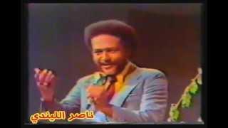 تحميل اغاني صلاح بن البادية - سال من شعرها الذهب - مطرب وجماهير MP3