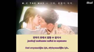 (Descendants Of The Sun OST Part 9) MC The Max - Wind Beneath Your Wings Türkçe Altyazılı(Han/Rom)