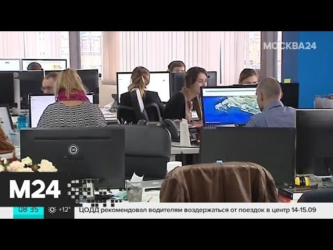 Минтруд установил размер МРОТ на 2020 год - Москва 24