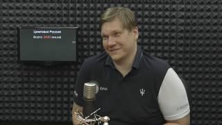 Интервью в Mediametrics. Цифровая Россия  Как спасти ICO или ICO 2.0
