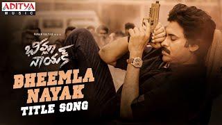 #BheemlaNayak Title Song | Pawan Kalyan | Rana Daggubati | Saagar K Chandra | Trivikram | Thaman S