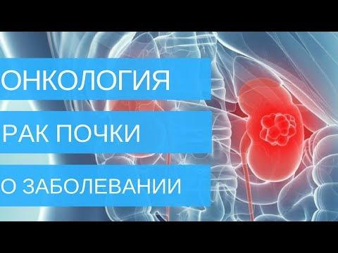 Предстательная железа увеличить количество