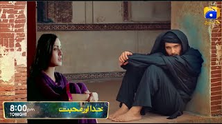 Khuda Aur Mohabbat Episode 23   Har Pal Geo