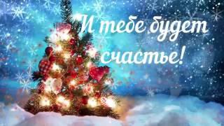 Новый год 2017 /new year 2017