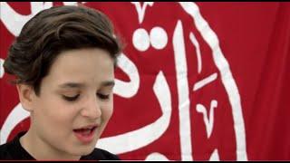 تحميل اغاني يروحي الاحبهم    المنشد محمد اياد قصيدة سيد فاقد الموسوي MP3