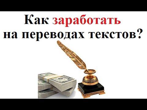 Бинарные опционы олимп траде с минимальной ставкой 30 руб
