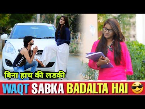 Thukra Ke Mera Pyar Mera Intkam dekhegi   Waqt Sabka Badalta Hai   Time Changes   Monty Dhiman
