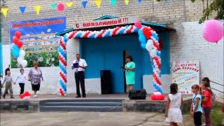 День деревни 2015