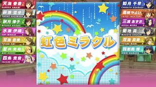 Nijiiro Miracle - 765PRO ALLSTARS