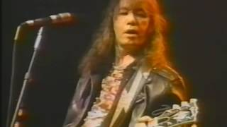 Ace Frehley Live Providence 28.05.1995