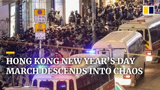Hong Kong New Year's Day march cut short, descends into chaos