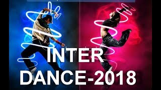 INTER DANCE-2018