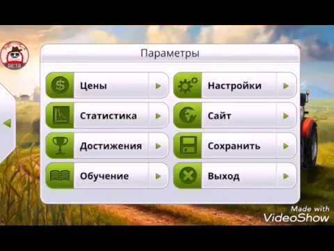 Брокерские компании в иркутске