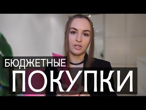 Witaminy Solgar skóra włosy i paznokcie kupiony w Moskwie