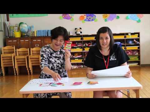 【朝来幼稚園】マリさんの英会話かるた3