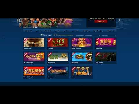 Обзор интернет-казино Europa casino