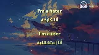 I'm A Mess - Bebe Rexha مترجمة عربي