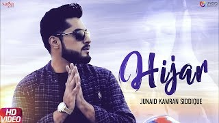 Hijar (Official Video) - Junaid Kamran Siddique | Love Songs | Latest Punjabi Song 2019 | Saga Music