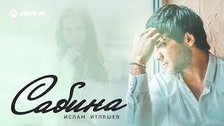 Ислам Итляшев - Сабина | Премьера трека 2019
