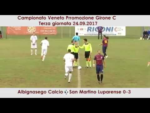 Preview video ALBIGNASEGO CALCIO - SAN M. LUPARENSE 0-3 (24.09.2017)