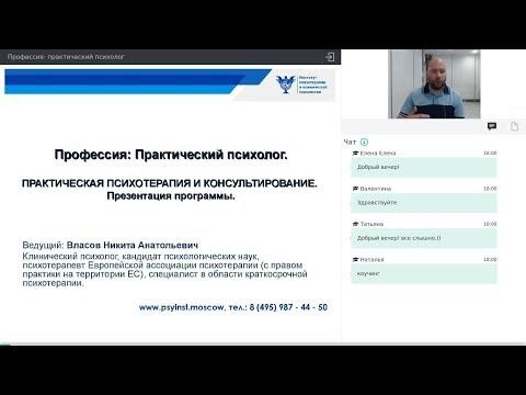 Практический психолог / О профессии / Техника Декартов квадрат