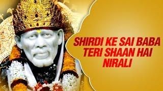 Sai Baba Songs - Shirdi Ke Sai Baba, Teri Shaan Hai Nirali by Ram Shankar