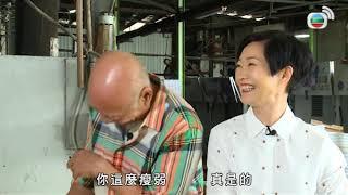 阿爺廚房 (Sr.3) 第11集 - 蒸煎釀「君子」、外脆內軟豆卜花