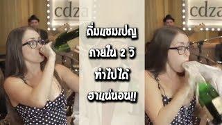 รวมคลิป Fail พากย์ไทย #68