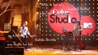 Dinae Dinae Song Lyrics   Papon & Harshdeep Kaur