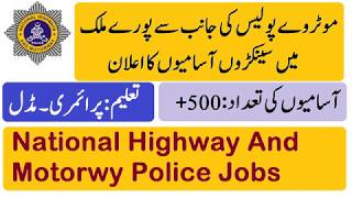 Today New Jobs announced in Highway and Motorway police