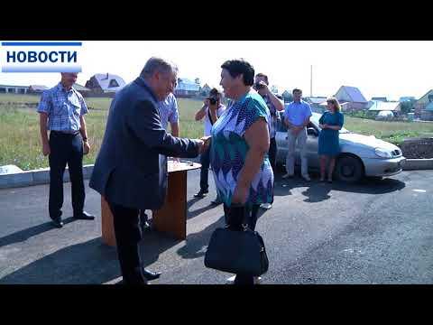 ВИДЕОСЮЖЕТ: вручение ключей от нового дома жителям села Караидель