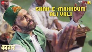 Zee Music Marathi - TH-Clip
