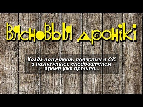 8. 01. 2019 г. Вясновыя Драники_1