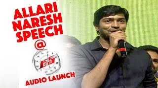 Allari Naresh Speech at Run Audio Launch