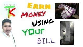 (You Should Know) How To Earn Money Using  Paid Bill